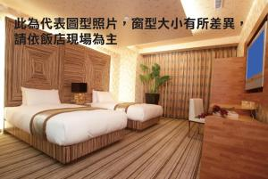 Yoai Hotel, Hotel  Città di Yilan - big - 7