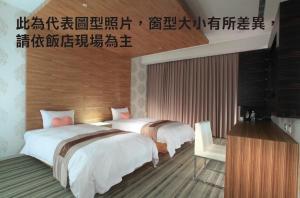 Yoai Hotel, Hotel  Città di Yilan - big - 6