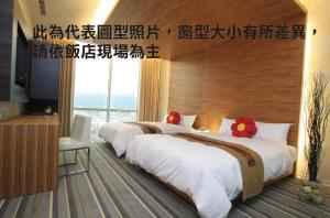 Yoai Hotel, Hotel  Città di Yilan - big - 13
