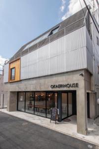 OKAERI HOUSE Tokyo Itabashi Ikebukuro