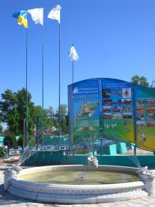 Slavutich, Üdülőközpontok  Nova Kahovka - big - 14