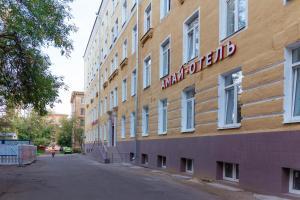Амай-отель на Первомайской, Москва