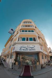 Alwady Hotel, Hotely - Ras El Bar