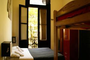 Hostel La Casona de Don Jaime 2 and Suites HI, Ostelli  Rosario - big - 24