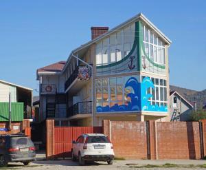 Гостевой дом Боцман, Архипо-Осиповка