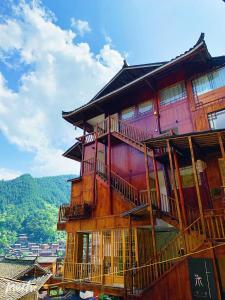 Xijiang The Leaf Hotel
