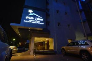 Stars Home Suites Hotel - Al Hamra, Hotels  Dschidda - big - 37