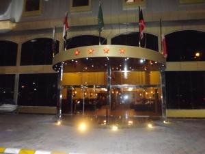 Sofi Hotel, Szállodák - Dammám