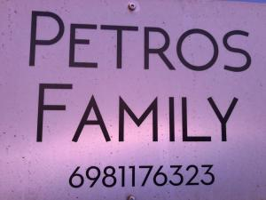 Petros Family