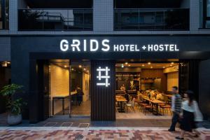 Grids Tokyo Ueno Hotel&Hostel