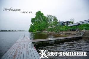 Апартаменты Кают Компания, Кимры