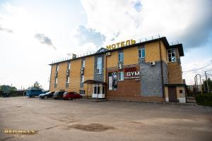 Motel Dobrynya
