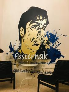 Pasternak Hostel