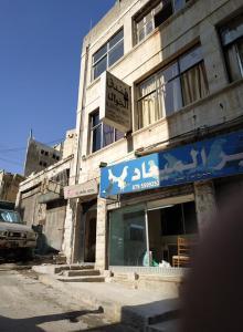 jawal hotel