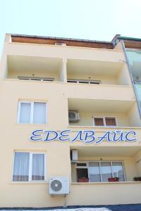 Edelvais Guest House, Приморско