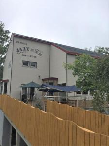 Pension JAZZ Club - Hotel - Niseko