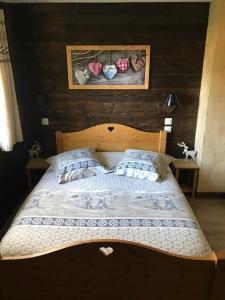 Chalet Chez Gaby - Apartment - Morzine