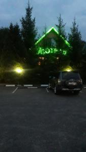 Мотель Веретенино, Железногорск