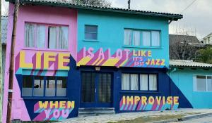 Patagonia Jazz Hostel Dos