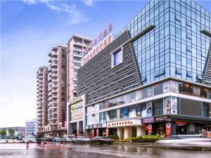 Vienna Hotel Guangzhou Baiyun Dongping Middle Road