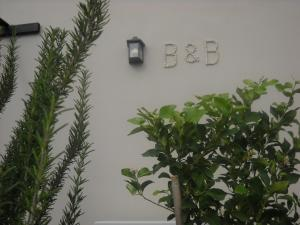 La Balia, Bed & Breakfast  Marrùbiu - big - 16