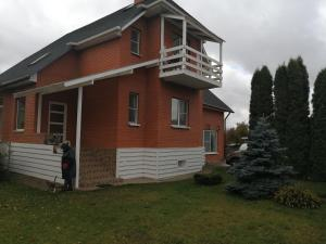 Гостевой дом На Приднепровской