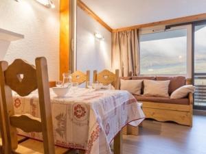 Apartment Studio divisible de 26m² pour 3/4 personnes. - Hotel - Aime La Plagne