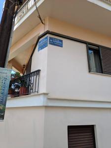 SKY LINE CITY CENTER DIMITROPOULOS Achaia Greece