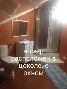 Гостевой дом Sparta, Москва
