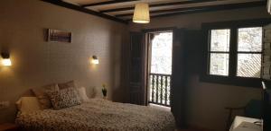 Hotel Juderia Valle del Jerte