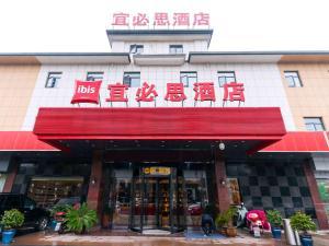 Ibis Wuxi Yixing South Renmin Rd