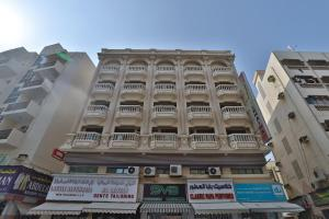 Al Khaima Hotel
