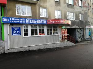 Хостел YourHome51, Мурманск