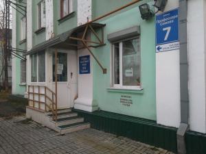 Мини-отель Сомова, Мурманск