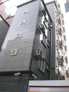 Laketel - Apartment - Seoul