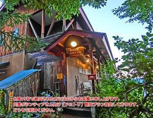 Accommodation in Kijimadaira