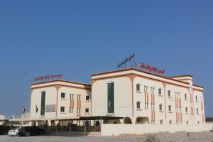 Al Nakheel Hotel, Рас-эль-Хайма