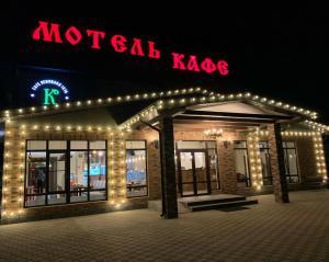 Motel Kochety on M4