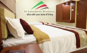 sr ikannabiran residency