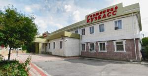 Hotel Kuzbass - Pukhlyakovskiy