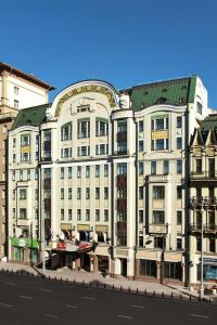 Moscow Marriott Tverskaya Hotel, Hotely  Moskva - big - 23