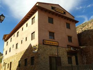 Hostal El Olmo - Hotel - Camarena de la Sierra