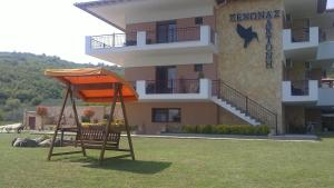 Hostales Baratos - Guesthouse Alkioni
