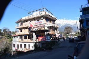 Hotel Raj Golden & Restaurant