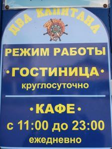 Хостелы Кимр