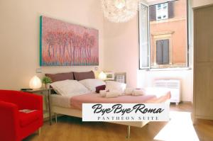Bye Bye Roma Pantheon Suite - abcRoma.com