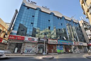 Al Rabia Hotel, Дубай