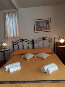 Casa Gelsomino dell'Etna - AbcAlberghi.com