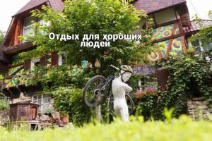 Salo I Mandry Apartment - Rakhiv