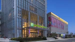 Holiday Inn Express Liyang Huafu, an IHG Hotel